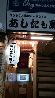 DSC_0941.JPG