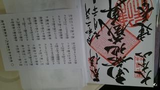 DSC_2453.JPG